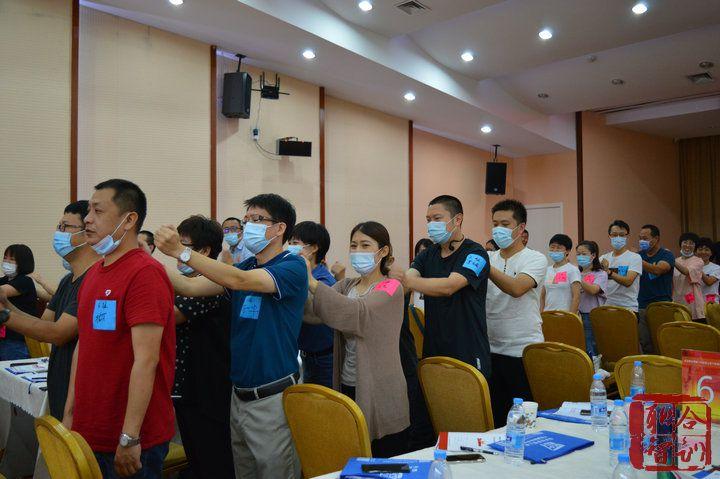 2020年09月04-05日 第31期班《核心骨干经理集训营-管理者的自我管理》-宋湘生 (3)
