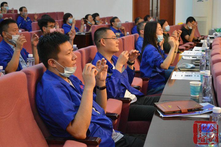 2020年05月27日 金隅集团某下属公司《优质客户服务技巧提升》-付刚老师 (19)