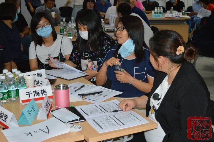 2020年07月25日 国药集团北京某药业公司《管理者管理技能提升 》-陆华龙老师 (8)