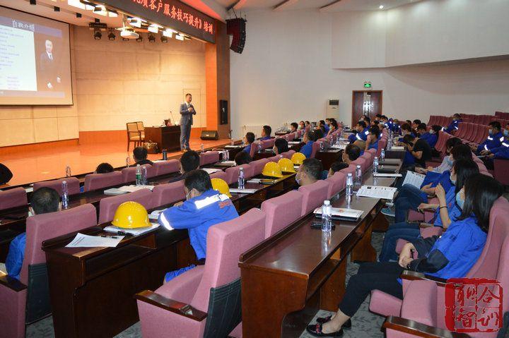 2020年05月27日 金隅集团某下属公司《优质客户服务技巧提升》-付刚老师 (5)