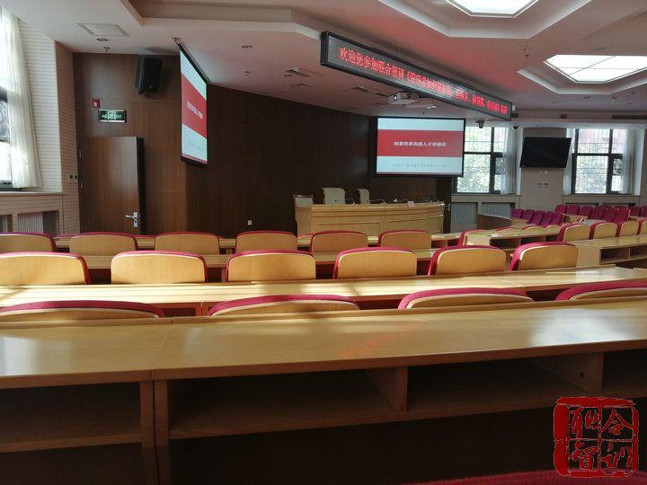 2021年培训地点:一层阶梯教室