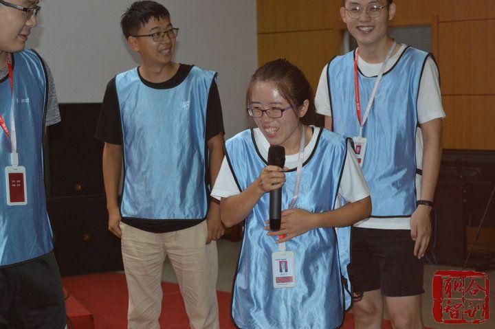 2020年08月05日 中国电子科技集团某所《新员工拓展培训》 (34)
