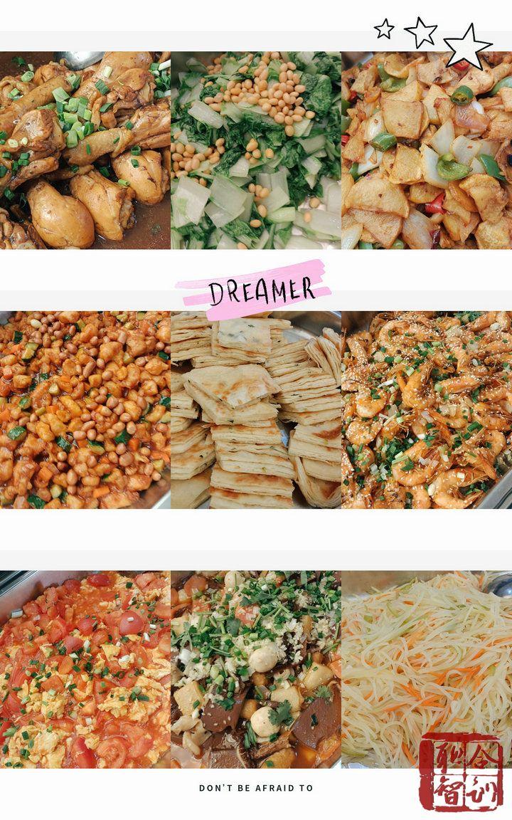 学员午餐菜品 (9)