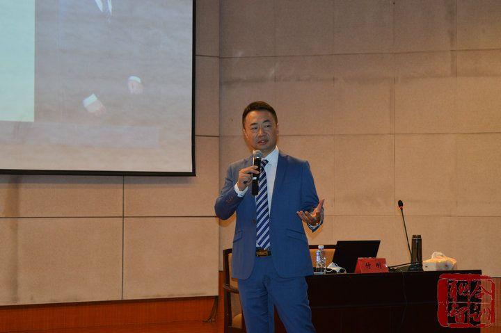 2020年05月27日 金隅集团某下属公司《优质客户服务技巧提升》-付刚老师 (4)
