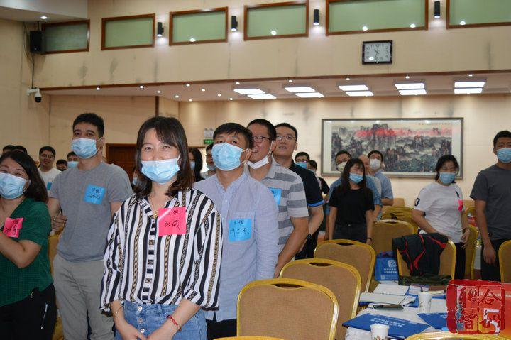 2020年09月04-05日 第31期班《核心骨干经理集训营-管理者的自我管理》-宋湘生 (2)