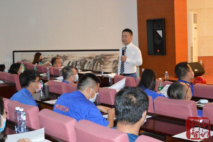 2020年05月27日 金隅集团某下属公司《优质客户服务技巧提升》-付刚老师 (24)