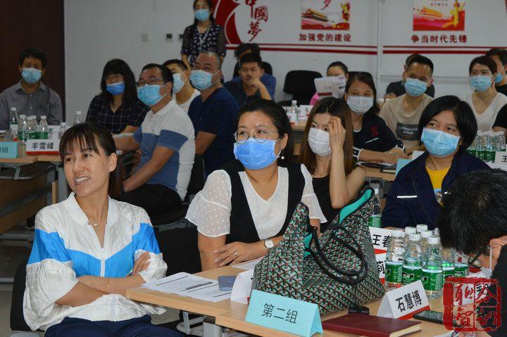 2020年07月25日 国药集团北京某药业公司《管理者管理技能提升 》-陆华龙老师 (2)
