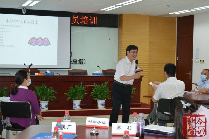 2020年7月10-11日 中铁建设集团某事业部《管理者的自我管理能力提升》-宋湘生老师 (2)