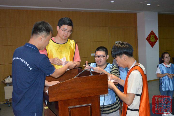 2020年08月05日 中国电子科技集团某所《新员工拓展培训》 (60)