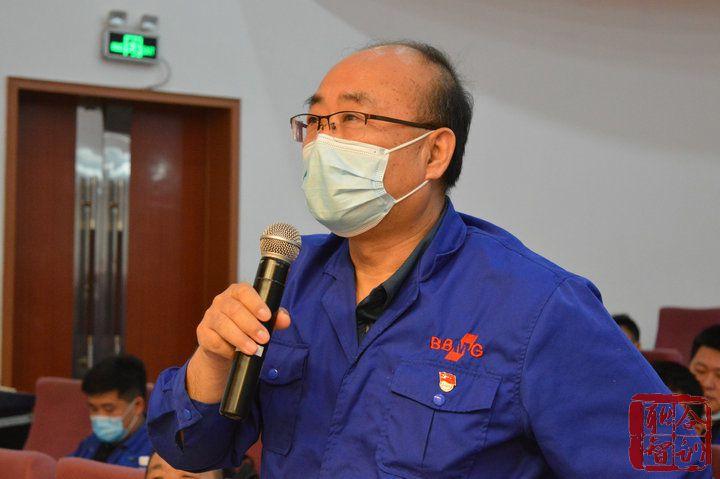 2020年05月27日 金隅集团某下属公司《优质客户服务技巧提升》-付刚老师 (16)
