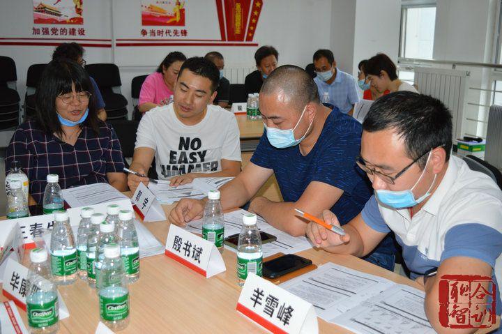 2020年07月25日 国药集团北京某药业公司《管理者管理技能提升 》-陆华龙老师 (9)