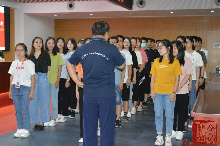 2020年08月05日 中国电子科技集团某所《新员工拓展培训》 (9)
