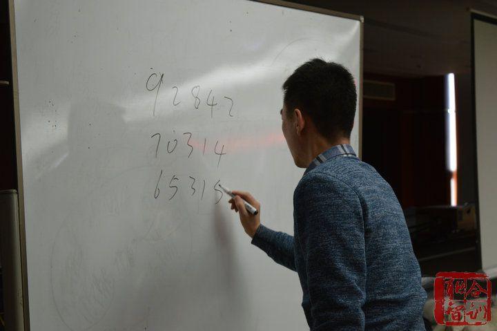 2020年01月10日 《商务公文写作》-高春燕老师 (9)