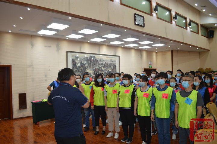 2020年09月04日 第31期班《核心骨干经理集训营-开学典礼》团队熔炼拓展 (13)