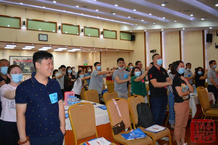 2020年09月04-05日 第31期班《核心骨干经理集训营-管理者的自我管理》-宋湘生 (1)