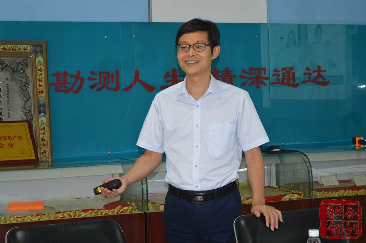 2020年07月30日 北京城建某研究院《企业人才的选育用留及用工风险全方位防范》-卢云峰老师 (5