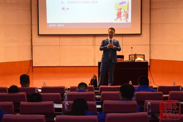 2020年05月27日 金隅集团某下属公司《优质客户服务技巧提升》-付刚老师 (17)