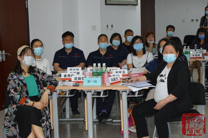 2020年07月25日 国药集团北京某药业公司《管理者管理技能提升 》-陆华龙老师 (3)