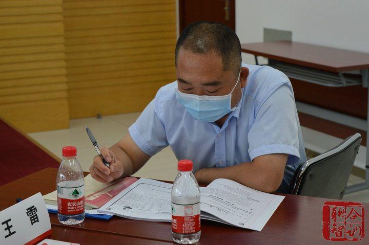 2020年7月10-11日 中铁建设集团某事业部《管理者的自我管理能力提升》-宋湘生老师 (4)