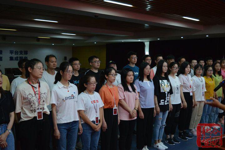 2020年08月05日 中国电子科技集团某所《新员工拓展培训》 (5)