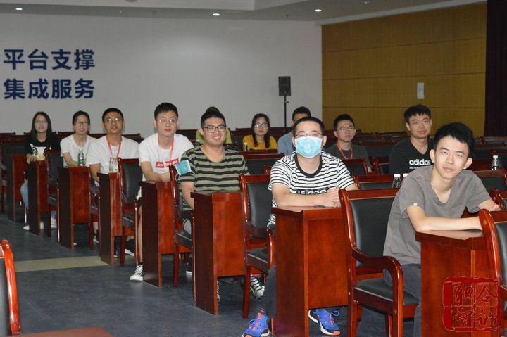 2020年08月05日 中国电子科技集团某所《新员工拓展培训》 (3)