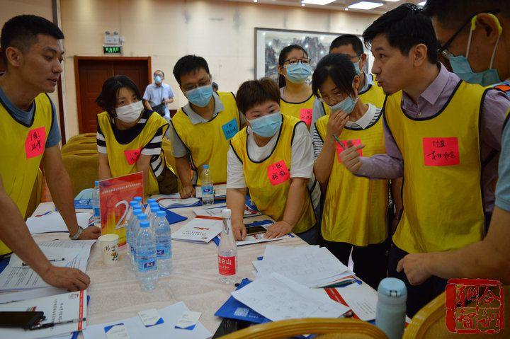 2020年09月04日 第31期班《核心骨干经理集训营-开学典礼》团队熔炼拓展 (24)