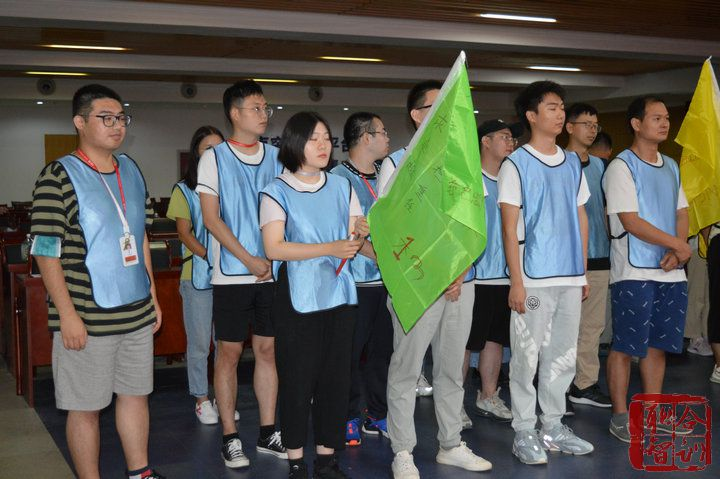 2020年08月05日 中国电子科技集团某所《新员工拓展培训》 (23)