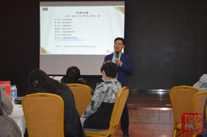 2020年10月23日 《TTT-内训师课程开发及授课技巧》-宋湘生老师 (3)