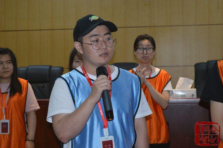 2020年08月05日 中国电子科技集团某所《新员工拓展培训》 (38)
