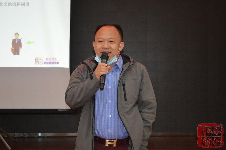 2020年10月23日 《TTT-内训师课程开发及授课技巧》-宋湘生老师 (5)