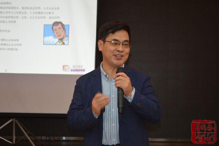 2020年10月23日 《TTT-内训师课程开发及授课技巧》-宋湘生老师 (1)