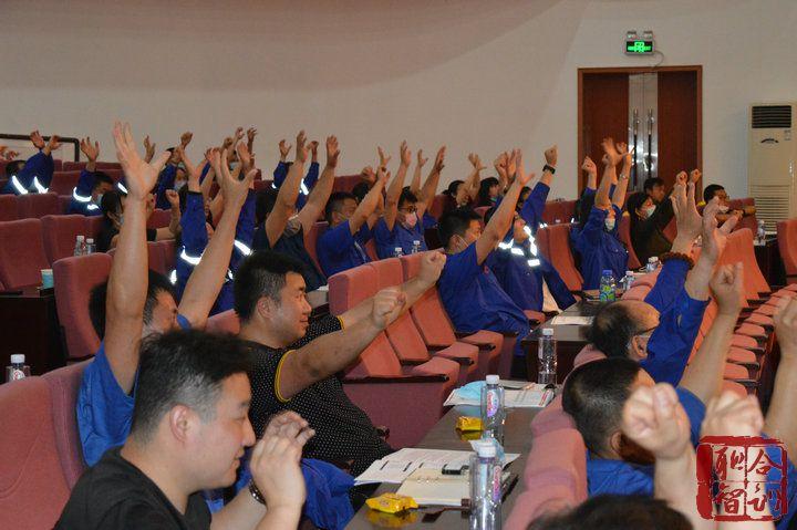 2020年05月27日 金隅集团某下属公司《优质客户服务技巧提升》-付刚老师 (18)
