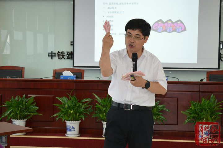 2020年7月10-11日 中铁建设集团某事业部《管理者的自我管理能力提升》-宋湘生老师 (1)