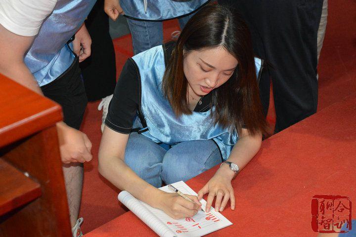 2020年08月05日 中国电子科技集团某所《新员工拓展培训》 (29)