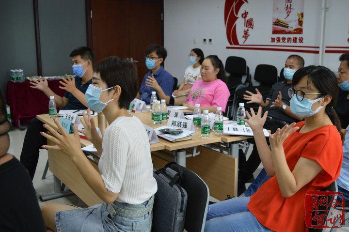 2020年07月25日 国药集团北京某药业公司《管理者管理技能提升 》-陆华龙老师 (4)
