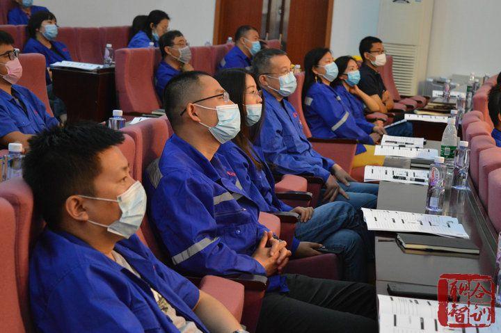 2020年05月27日 金隅集团某下属公司《优质客户服务技巧提升》-付刚老师 (11)