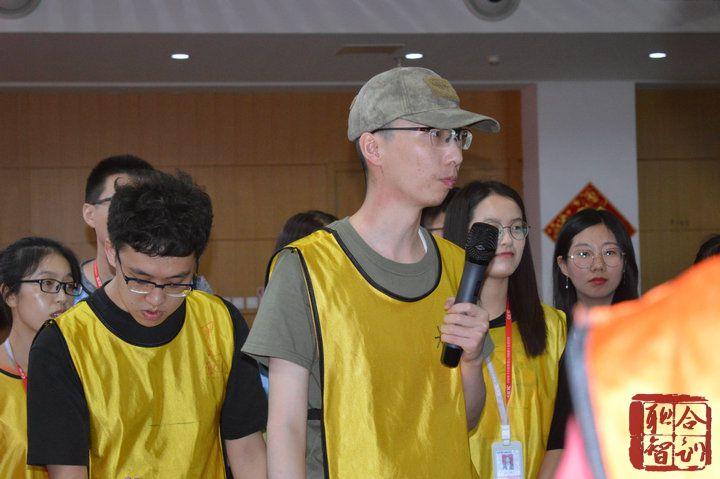 2020年08月05日 中国电子科技集团某所《新员工拓展培训》 (53)