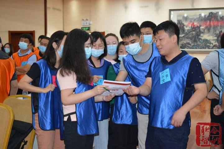 2020年09月04日 第31期班《核心骨干经理集训营-开学典礼》团队熔炼拓展 (25)