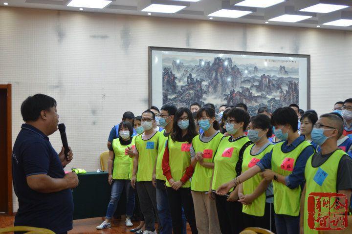 2020年09月04日 第31期班《核心骨干经理集训营-开学典礼》团队熔炼拓展 (14)