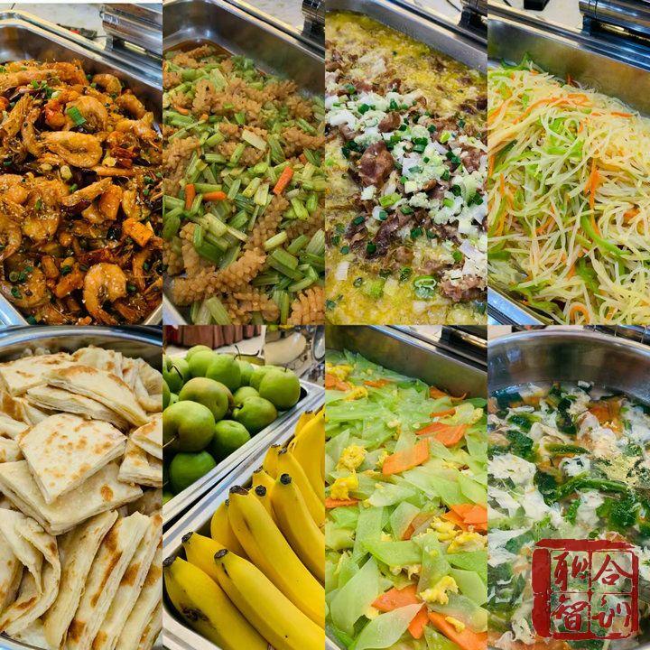 学员午餐菜品 (2)