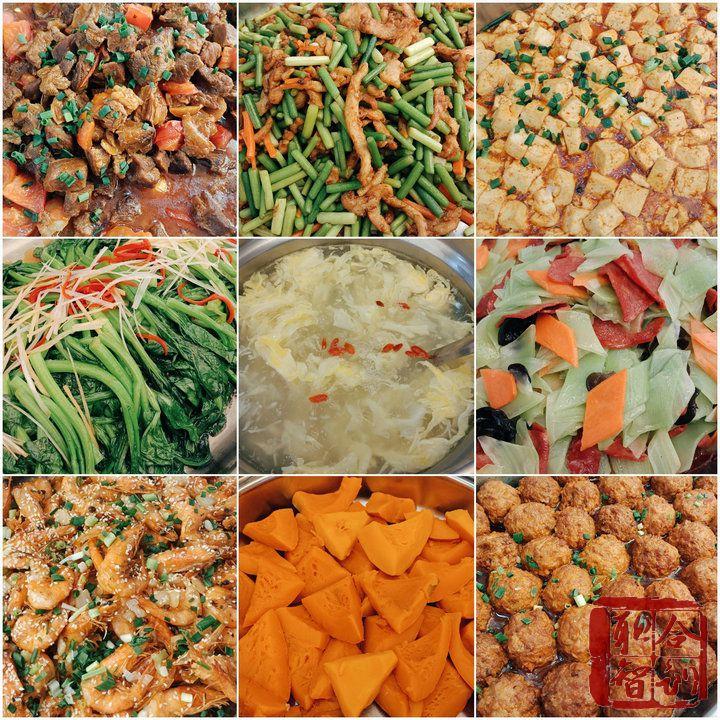 学员午餐菜品 (10)
