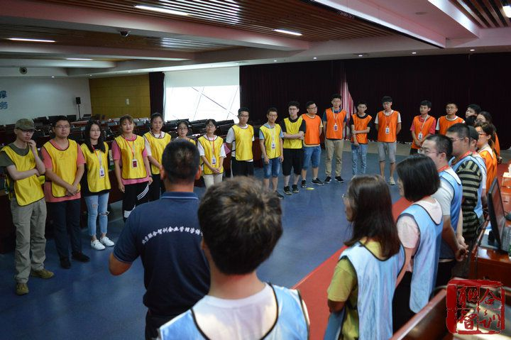 2020年08月05日 中国电子科技集团某所《新员工拓展培训》 (42)