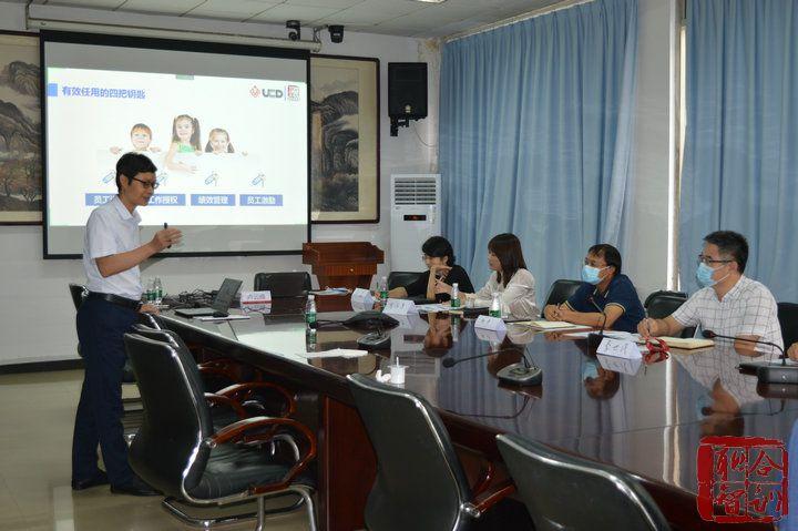 2020年07月30日 北京城建某研究院《企业人才的选育用留及用工风险全方位防范》-卢云峰老师 (9