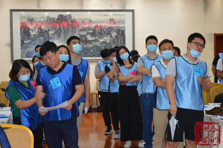 2020年09月04日 第31期班《核心骨干经理集训营-开学典礼》团队熔炼拓展 (22)