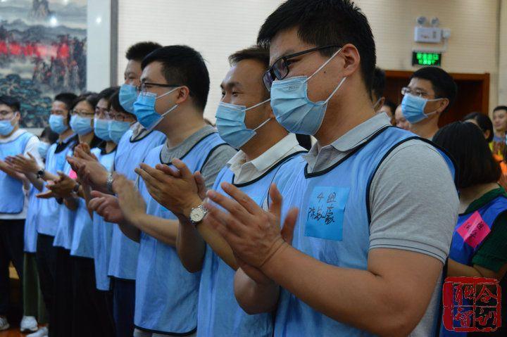2020年09月04日 第31期班《核心骨干经理集训营-开学典礼》团队熔炼拓展 (4)