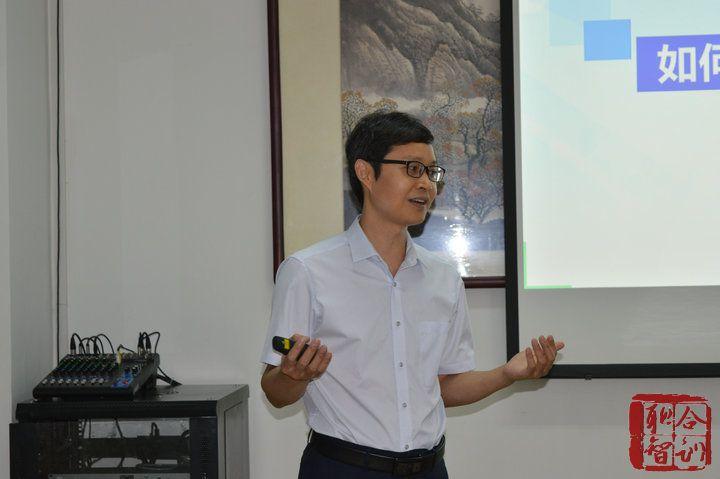2020年07月30日 北京城建某研究院《企业人才的选育用留及用工风险全方位防范》-卢云峰老师 (2