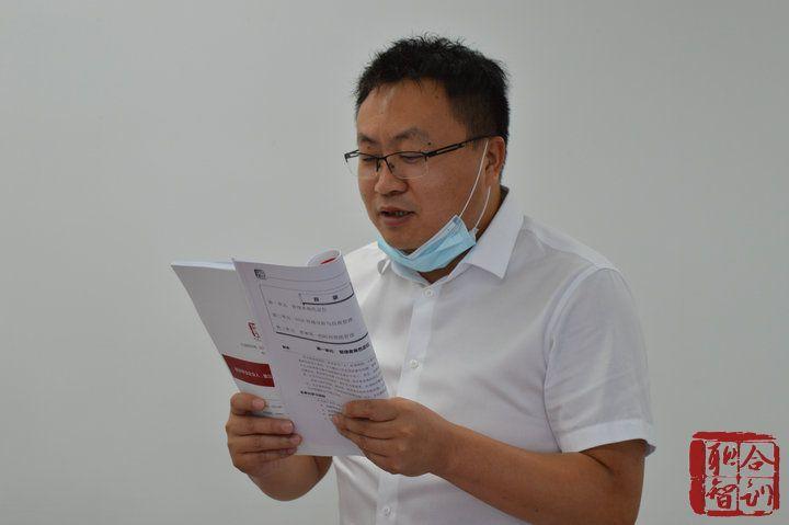 2020年7月10-11日 中铁建设集团某事业部《管理者的自我管理能力提升》-宋湘生老师 (3)