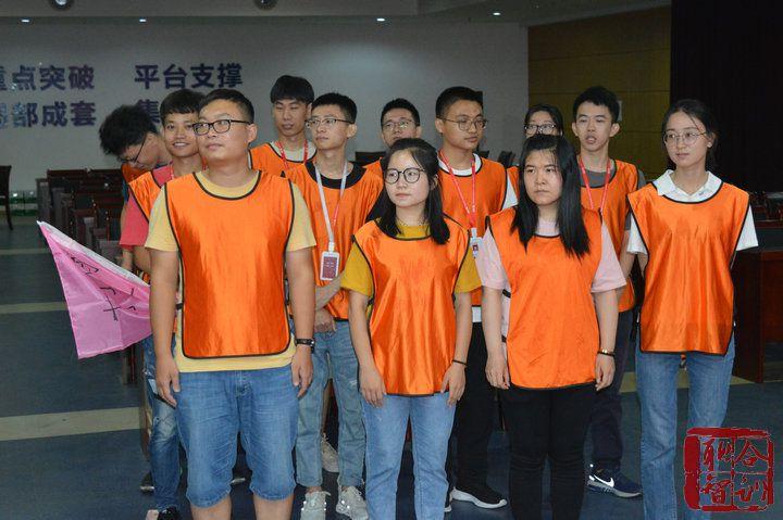 2020年08月05日 中国电子科技集团某所《新员工拓展培训》 (24)