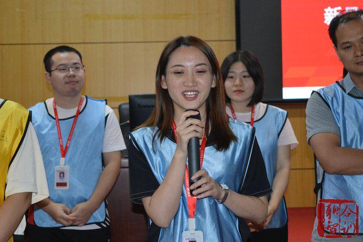 2020年08月05日 中国电子科技集团某所《新员工拓展培训》 (35)
