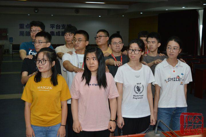 2020年08月05日 中国电子科技集团某所《新员工拓展培训》 (19)